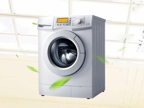 滾筒洗衣機底部漏水是怎么回事