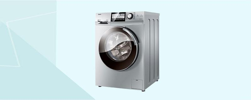 洗衣機清洗
