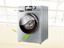 深度清洗洗衣機