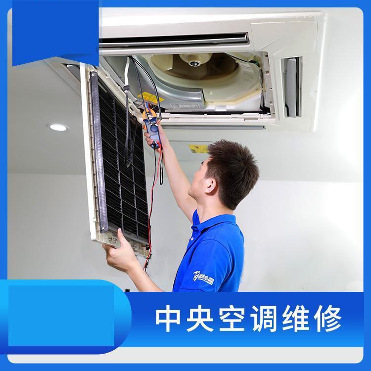 中央空調維修