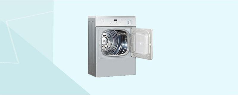 如何修復洗衣機的振動