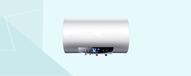 電熱水器怎么清洗水垢