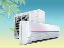 空調外機安裝在什么位置比較好 丨附近空調安裝電話