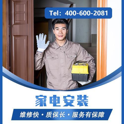 枝型吊灯/风扇吊灯安装、维修、拆卸(11-20头)