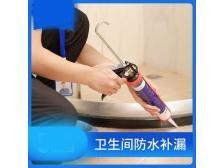 衛生間漏點定位維修