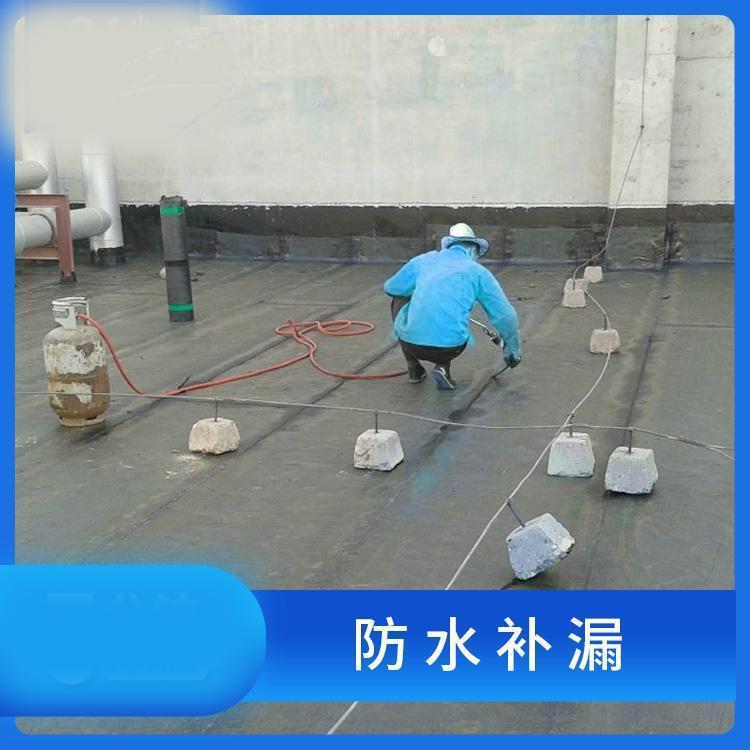 屋顶卷材整体铺设式维修